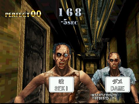 The Typing Of The Dead (jpn, Usa, Exp, Kor, Aus) (rev A