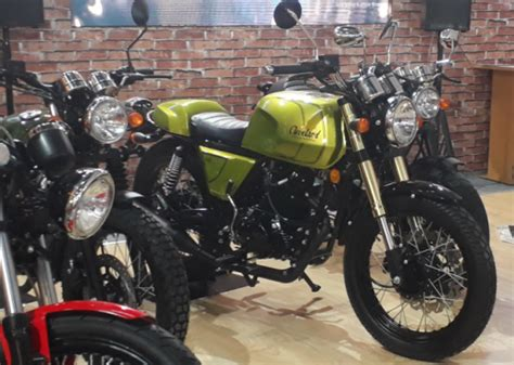 Cleveland Cyclewerks Misfit Full Specifications, Features