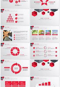 Awesome Stereo Vision Geometric Position Competition Self Introduction Ppt Template For