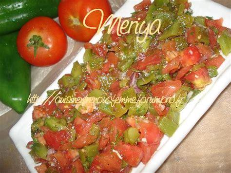 recette de cuisine froide salade marocaine aux poivron verts et tomates