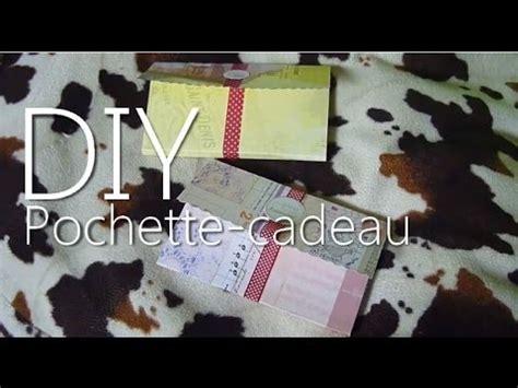 tutoriel diy r 233 aliser une pochette cadeau en papier id 233 e no 235 l
