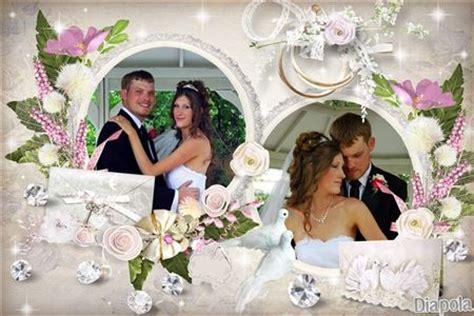 montage photo cadre mariage avec diapola