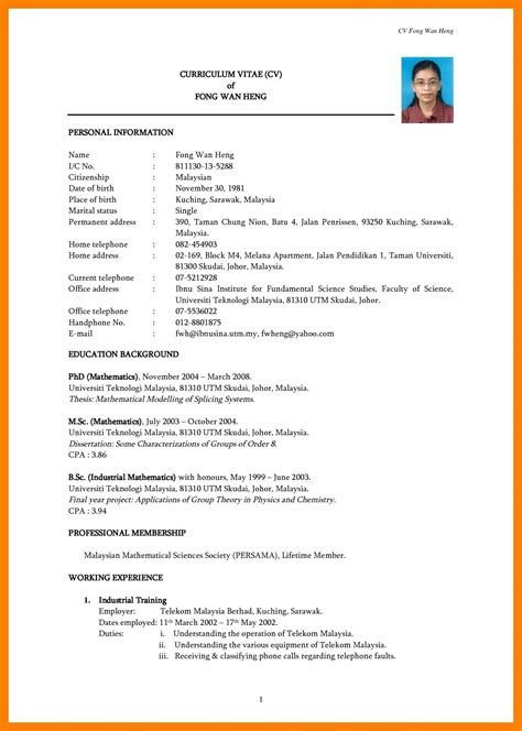 Simple Resume by Simple Resume Template Malaysia Free With Simple
