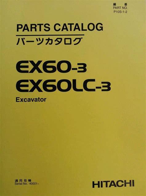 hitachi   excavator parts manual book catalog ps   ps sn   finney