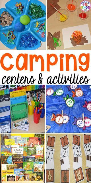 camping centers and activities fall theme preschool 254 | 0d6f209a60533cd44b160fa428003d16