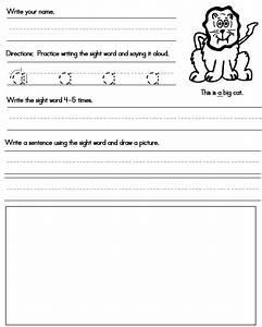 Worksheet Blank Sight Word Template