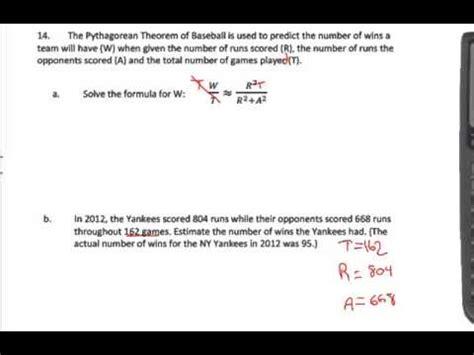 literal equations worksheet   graders solving