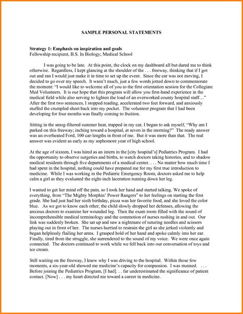Personal Statement Template 9 Victim Personal Statement Template Statement 2017