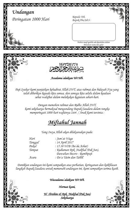 contoh undangan  meninggal contoh isi undangan