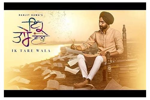 Real Estate Photos ⁓ Top Twelve Guri New Punjabi Song Download Mr Jatt