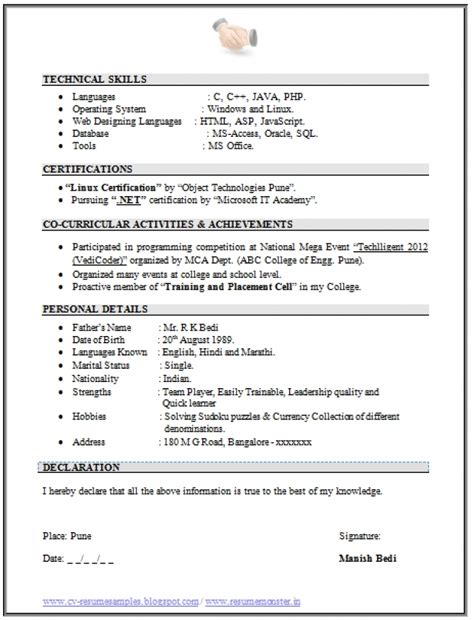 declaration in resume for freshers resume template exle