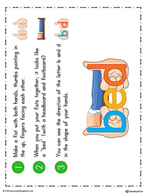 hands  remember   letter shapes  color