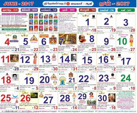 Tamil 2019 Calendar Calendar 2019 In Tamil Home Design Decorating Ideas