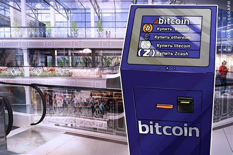 Tickets for the 2014 bitcoin st. Russia Gains Bitlish Bitcoin ATM in St. Petersburg First