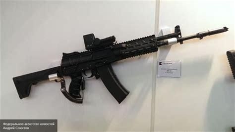 Pin By Rae Industries On Kalashnikov Concern