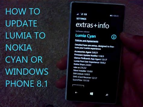 how to update nokia lumia to nokia cyan or windows phone 8 1