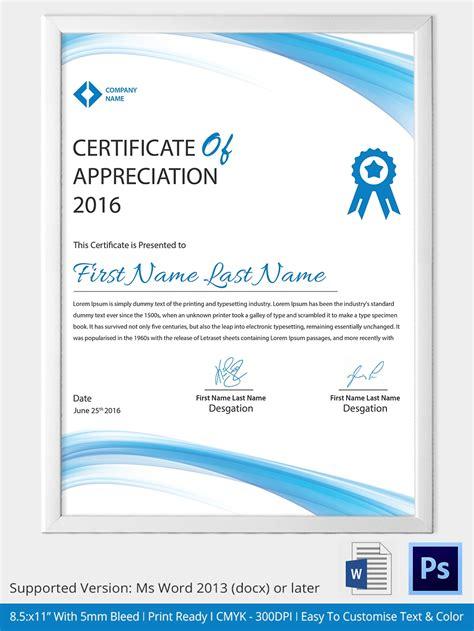 creative custom certificate design templates
