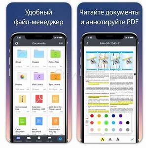 10 iphone ipad With documents 6 readdle