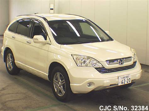 We're sorry, our experts haven't reviewed this car yet. 2006 Honda CRV White for sale   Stock No. 32384   Japanese ...