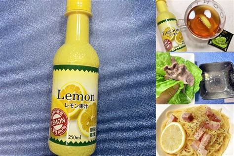 レモン 果汁 効果