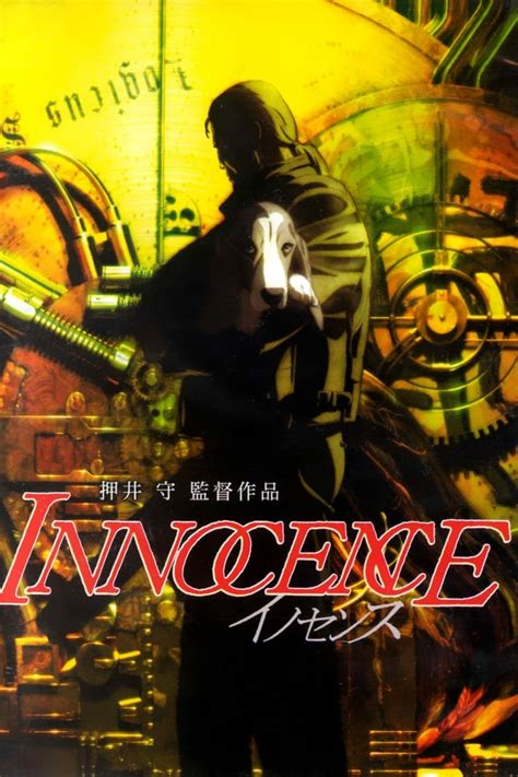 ghost   shell  innocence  vostfr