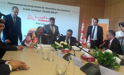 tunisair siege social tunisie attijari soutient le programme de rénovation de la flotte