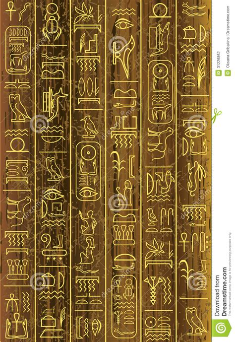 egypt background stock vector illustration  egyptian