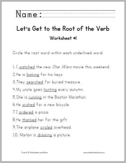 let s get to the root of the verb worksheet 1 free to