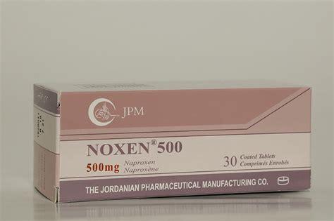 Kenan Pharma