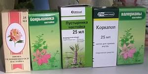 Растительные препараты при повышенном давлении
