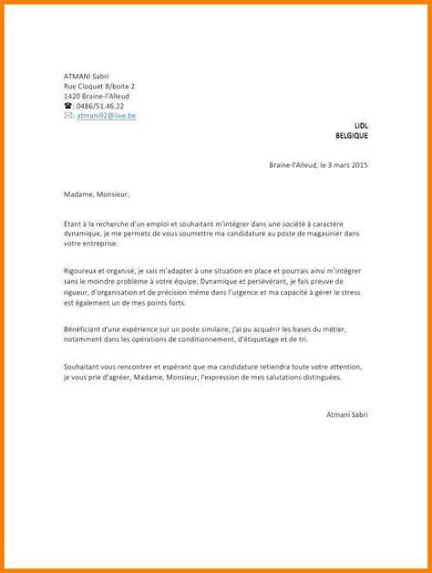 quigg de cuisine 8 lettre de motivation vendeuse 28 images pdf lettre