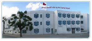 Ste Nationale Immobiliere : snit centre sousse st nationale immobili re de tunisie centre ~ Medecine-chirurgie-esthetiques.com Avis de Voitures