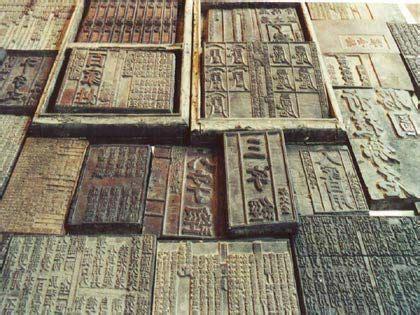woodblock printing ancient chinese woodblock printing