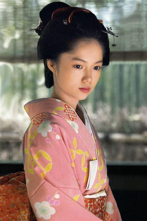 actress aoi miyazaki nihongami traditional japanese