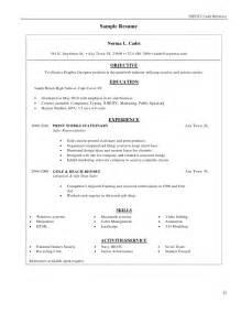 sle of resume format for engine cadet njrotc cadet reference manual