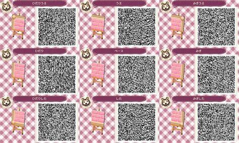 Pink Brick Path Acnl Animal Crossing New Leaf Qr Code