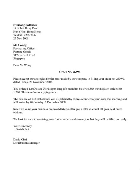 sample customer apology letter  documents   word