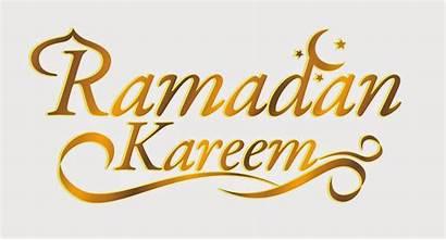 Ramadan Kareem Clipart Font Mubarak Ramadhan Word