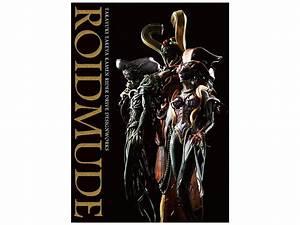 Roidmude Takayuki Takeya Kamen Rider Drive Design Works by ...
