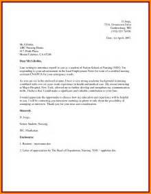 nursing student resume for internship 8 application letter for learnership nanny resumed