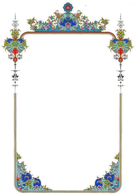 shdgdh page borders design islamic art pattern wedding