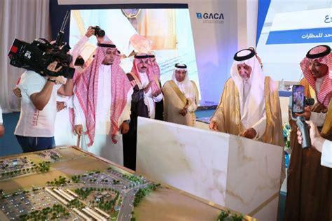 Saudi Prince Lays Foundation Stone For Qunfudah Airport