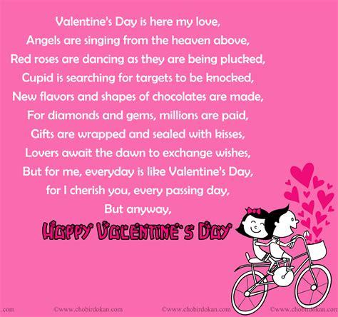 Valentine Poems for Your Boyfriend