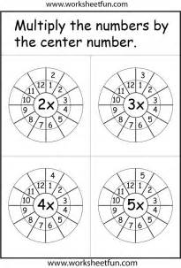 Math Times Tables Worksheets