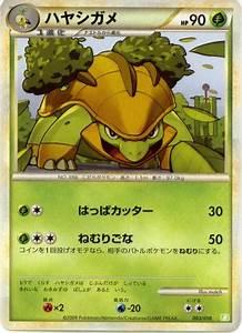 Grotle Pokémon Card Value - Pokemon Card Price List
