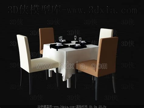 square table  chairs  model downloadfree  models