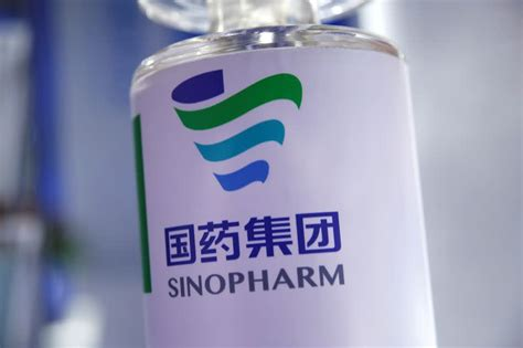 In late december 2020, it was in phase iii trials in argentina, bahrain, egypt, morocco, pakistan, peru, and the united arab emirates (uae) with over 60. Hungary reaches deal to buy China's Sinopharm vaccine, PM aide says