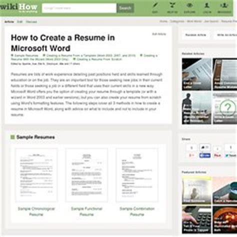 Steps To Make A Resume In Ms Word by Cv Pearltrees