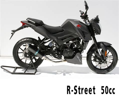 magasin moto 50cc moto mag power r scoot discount