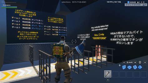 Fortnite ボックス ファイト コード